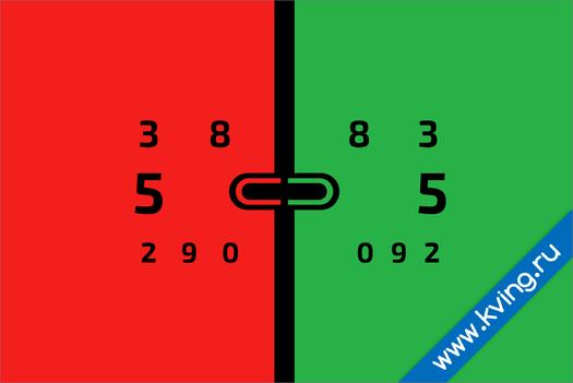 Плакат красно-зеленый тест