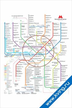 Плакат схема и карта линий московского метро: русско-английская